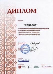 2012ki_1.jpg